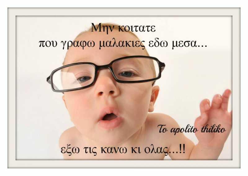 602032_426478074127253_748170847_n.jpg
